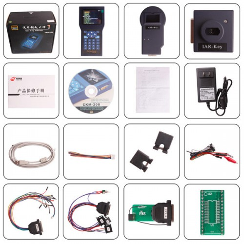 YanHua CKM200 Car Key Master Handset with Unlimited Tokens