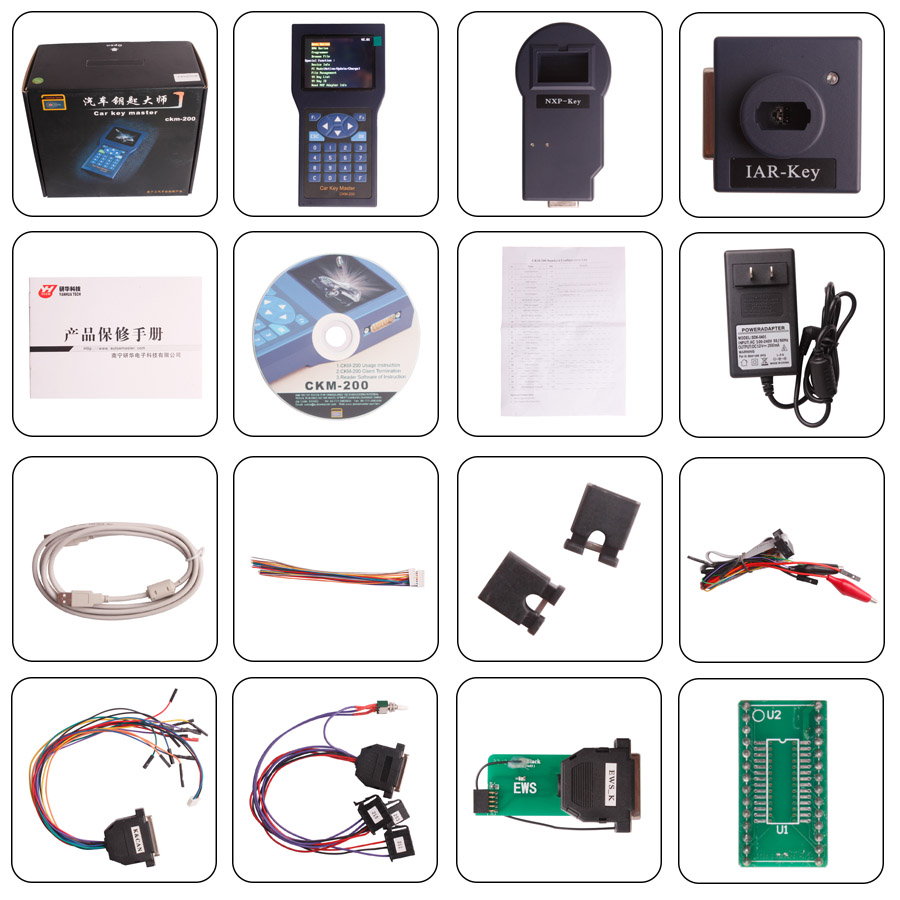 ckm200 whole package display 1