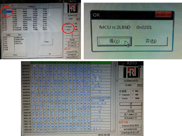 "Select "" 2L86D"" under the selection of software and select reading "" EPROM or FLASH"" as you wish"