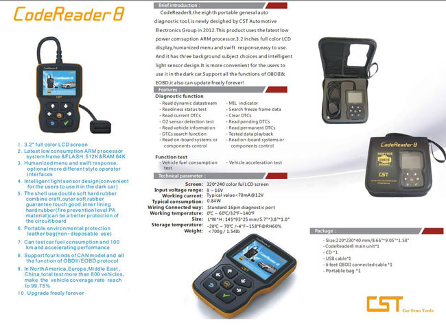 code-reader8--user-manual