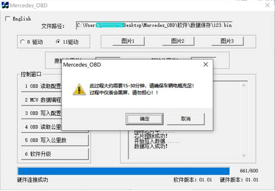 use-benz-obd2-km-tool-11