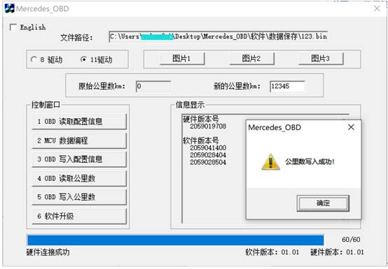 use-benz-obd2-km-tool-15