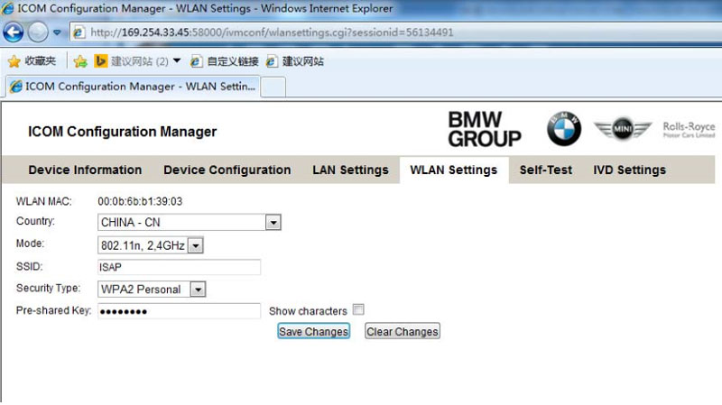 configure-bmw-icom-next-wifi-3